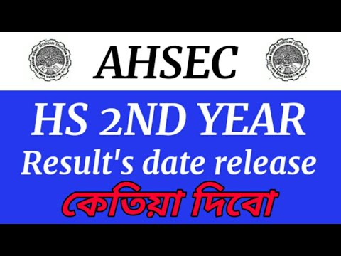 How To Check Hs 2nd Year Result