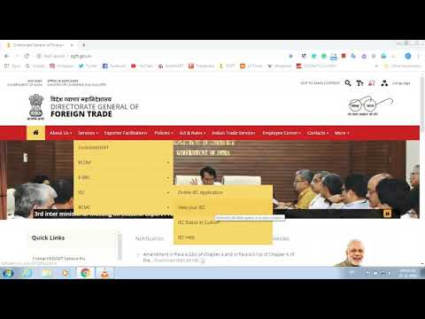 How+to+check+online+iec+status+at+dgft+%3f+simple+step+%7c+udhay+...