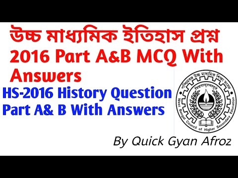 Hs+history+question+2016+part+a+and+b+wbchse+with+answers%2c+hs+...