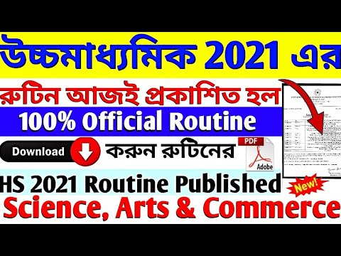 West Bengal Council Of Higher Secondary Education Routine 2021